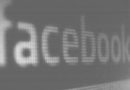 Facebook: App erfolgreich deinstalliert